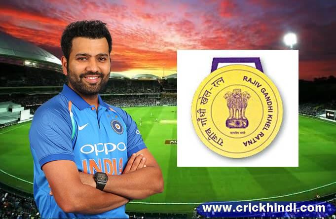 BCCI ने रोहित शर्मा को नामित किया राजीव गांधी खेल रत्न पुरस्कार के लिए