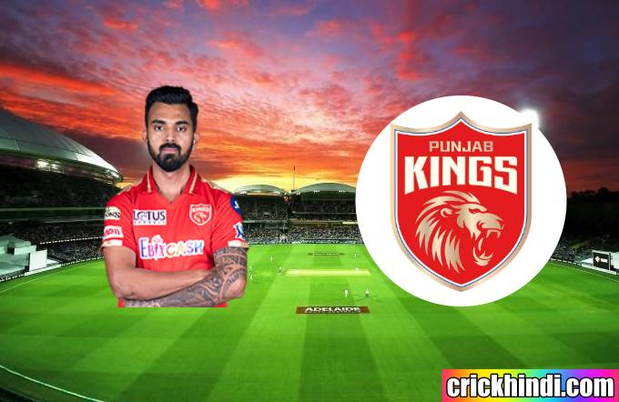 IPL 2021 में सबसे ज्यादा रन बनाने वाले बल्लेबाज | IPL 2021 me sabse jyada run list | IPL 2021 me orange cap